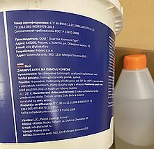 Жидкий акрил наливной Plastall (Пластол) Premium для реставрации ванны 1.7 м (3,3 кг) Оригинал, фото 2