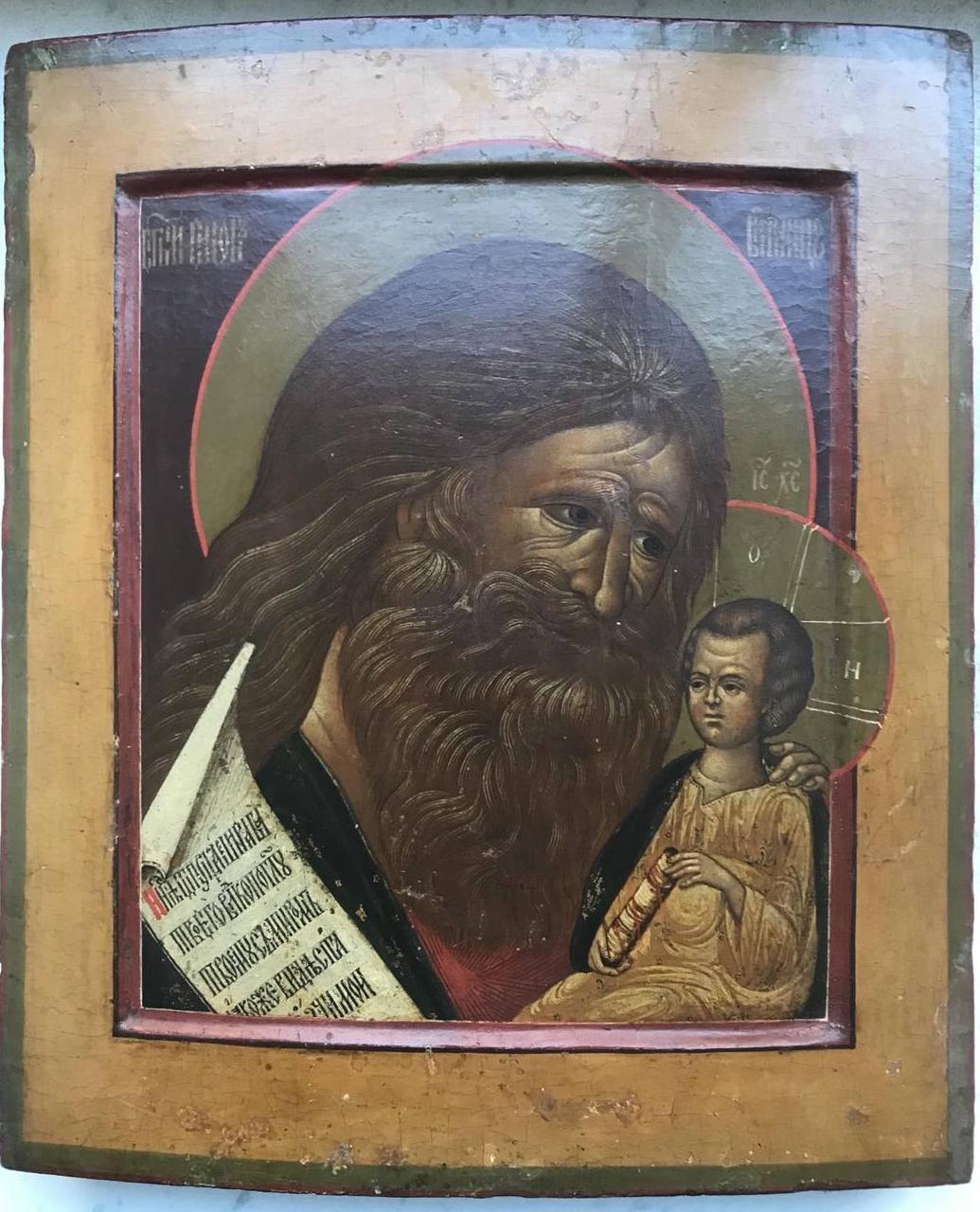 Икона Симеон Богоприимец с иисусом  17 век Москва