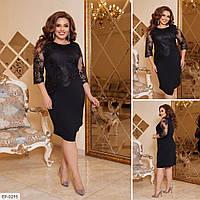 Красивое приталенное платье с блестящей вышивкой на сетке из креп дайвинга р: 50, 52, 54, 56 арт 2904
