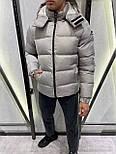 😜 Куртка Чоловіча куртка зимова з капюшоном світло сіра, фото 4