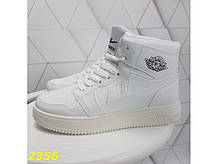 Кроссовки высокие белые на массивной подошве 36, 37, 38 р. (2356)