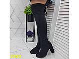 Ботфорты сапоги чулки демисезон замшевые на цилиндрическом широком каблуке 37, 38, 39 (2363), фото 5