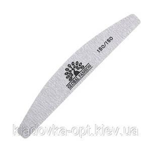 Пилка для ногтей Global Fashion 150/150