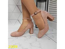 Туфли пудра замшевые с ремешком застежкой на низком каблуке 39 р. (2359)