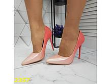 Туфли лодочки омбре пудрово-розовые 36, 38 р. (2357)