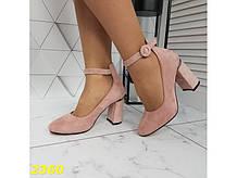 Туфли пудра замшевые с ремешком застежкой 39 р. (2360)