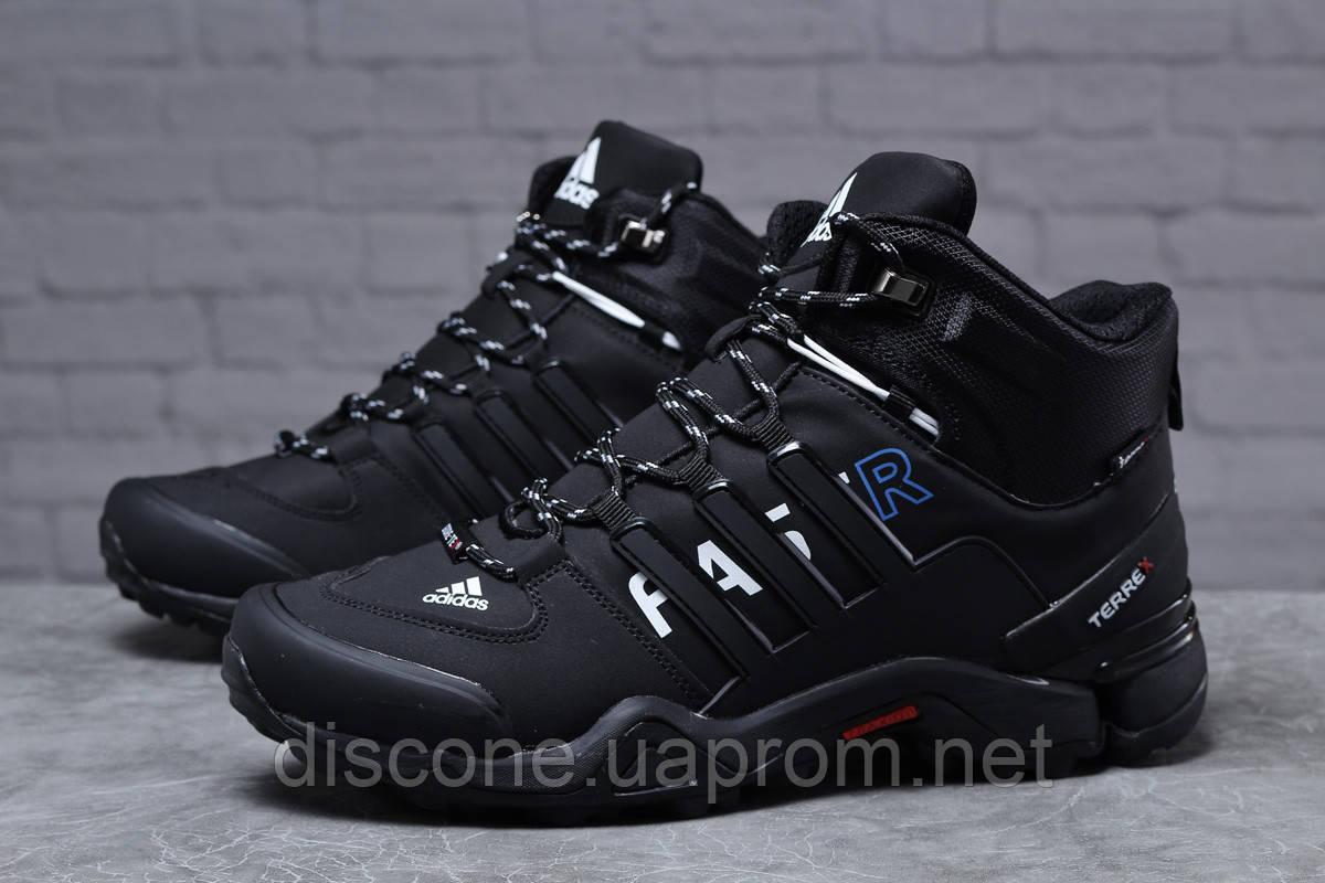Зимние мужские кроссовки 31783 ► Adidas Terrex Gore Tex, черные ✅Скидка % [ нет в наличии ] ► (41-26,5см)