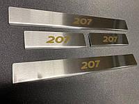 PEUGEOT 207 Накладки на дверные пороги 4 штуки / Накладки на пороги Пежо 207, фото 1