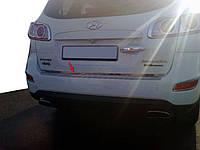 Кромка багажника (нерж) Hyundai Santa Fe 2 2006-2012 гг. / Накладки на двери Хюндай Санта Фе 2