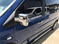 Mercedes Vito Накладки на зеркала (АВS, 2 шт) / Накладки на зеркала Мерседес Бенц Вито W638, фото 1