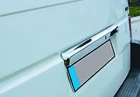 Caravella Т4 Хром планка на распашные двери / Накладки на ручки Фольксваген Каравелла