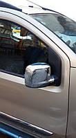 FIAT FIORINO Накладки на зеркала хромированный пластик / Накладки на зеркала Фиат Кубо