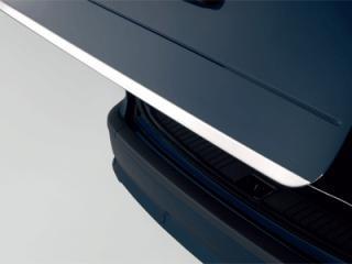 Кромка багажника (нерж.) Land Rover Discovery IV / Накладки на двери Ленд ровер Дискавери IV