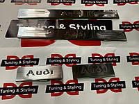 Накладки на пороги (4 шт, Carmos) Audi A4 B6 2000-2004 гг. / Накладки на пороги Ауди A4 B6, фото 1