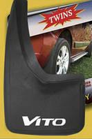 Мерседес Вито W638 Комплект брызговиков на всю машину / Брызговики модельные Мерседес Бенц Вито W638