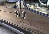 Обводка ручек (4 шт, нерж.) Nissan Primastar 2002-2014 гг. / Накладки на ручки Ниссан Примастар