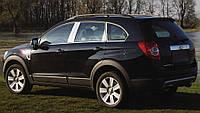 Накладки на стойки (нерж.) Chevrolet Captiva 2006↗ и 2011↗ гг. / Накладки на двери Шевроле Каптива, фото 1