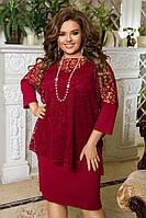 Женское нарядное платье с накидкой большие размеры, красивое платье с флоком на сетке батал