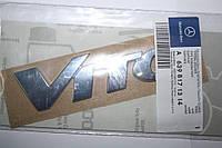 Надпись Vito (Турция) / Надписи Мерседес Бенц Вито W638, фото 1
