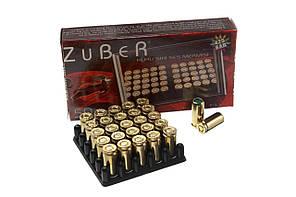 Патроны холостые Zuber 9 мм  50шт/2000шт
