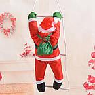 Дед мороз, Санта Клаус на лестнице, 120см., фото 5