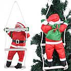 Дед мороз, Санта Клаус на лестнице, 120см., фото 3