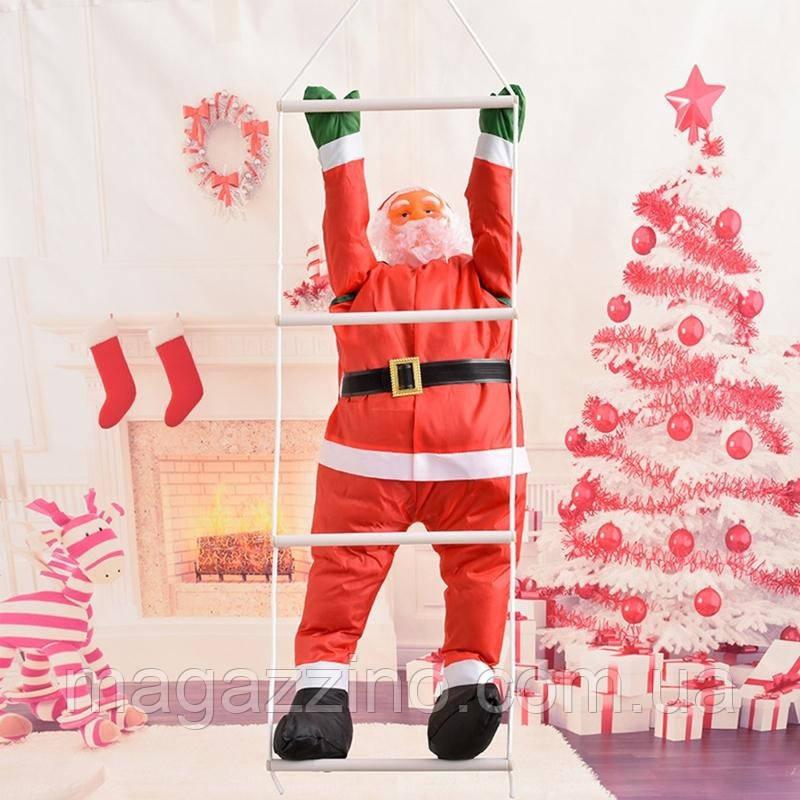 Дед мороз, Санта Клаус на лестнице, 120см.