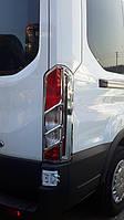 Накладки на стопы (2 шт, пласт) Ford Transit 2014↗ гг. / Накладки на фонари Форд Транзит