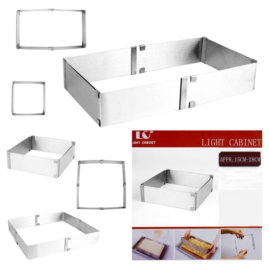 Форма раздвижная квадратная для выпечки L15,5см-28,5см высота 5см