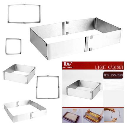 Форма раздвижная квадратная для выпечки L15,5см-28,5см высота 5см, фото 2