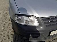 Volkswagen caddy реснички черный глянец / Реснички Фольксваген Кадди, фото 1