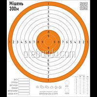 Мишень Алебарда 300М (оранжевая)