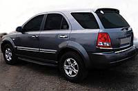 Kia Sorento 2003-2010 Кромка багажника Carmos / Накладки на двери КИА Соренто