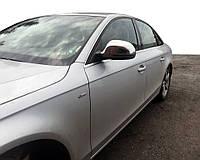 Накладки на зеркала (2 шт., нерж.) Audi A4 B8 2007-2015 гг. / Накладки на зеркала Ауди A4 B8