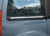 Peugeot Partner Tepee Молдинг под сдвижную дверь Carmos / Накладки на двери Пежо Партнер Типи, фото 1