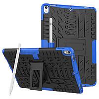 Чехол Armor Case для Apple iPad Pro 10.5 / iPad Air 2017 Blue