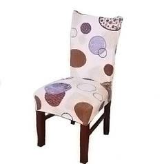 Чехол на стул натяжной Stenson R26295 45х40~65х50 см Beige