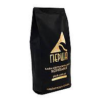Премиум / Спешелти кофе - Эфиопия Гуиджи (эксклюзивная арабика)