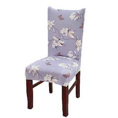 Чехол на стул натяжной Stenson R26294 45х40~65х50 см Lilac