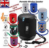 Беспроводная мобильная портативная влагозащищенная Bluetooth колонка радио акустика UBL TG129 T&G JBL TG 129
