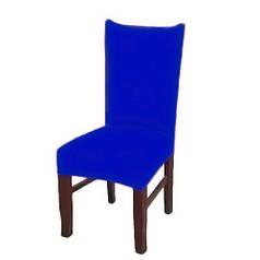 Чехол на стул натяжной Stenson R26290 45х40~65х50 см Blue