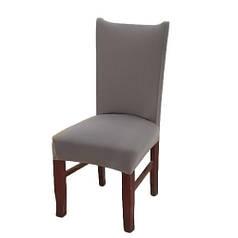 Чехол на стул натяжной Stenson R26286 45х40~65х50 см Grey