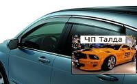 Ветровики Хонда Хендай Чери (накладные Тайвань — Россия — США)