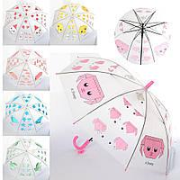Зонтик детский MK 4114  длина66см