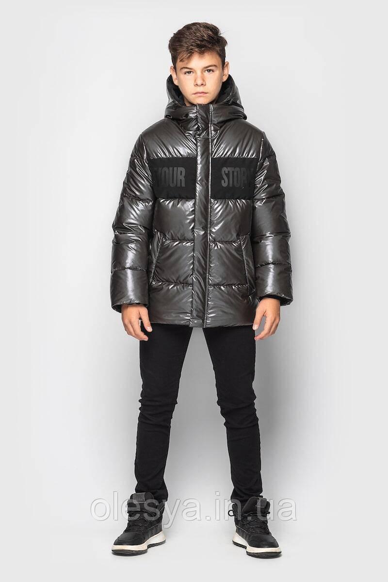 Детская зимняя куртка для мальчиков Эрнест для размеры 146-158