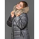 Пуховик, куртка женская зимняя удлиненная 155 тм Mangelo Размеры 46- 56, фото 2