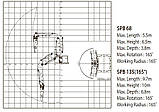 Гидравлический молот SPS ENG SPB 68, фото 3