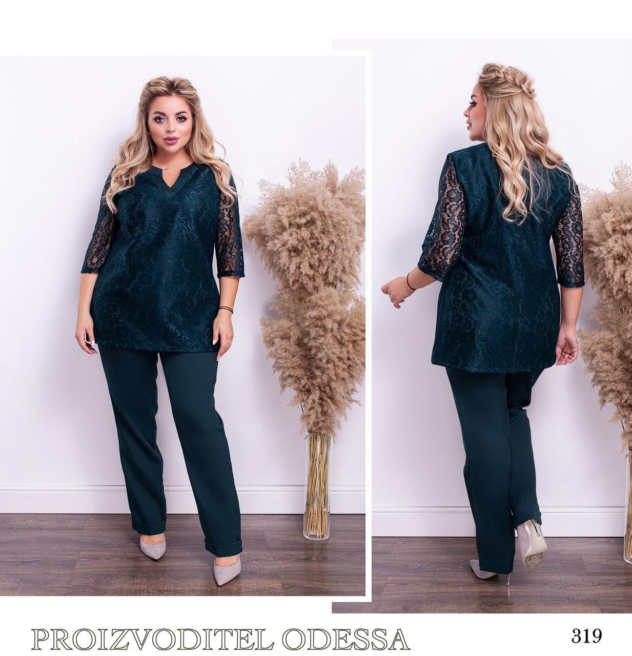 Костюм брючный с блузой креп-костюмка+гипюр 48-50,52-54,56-58,60-62