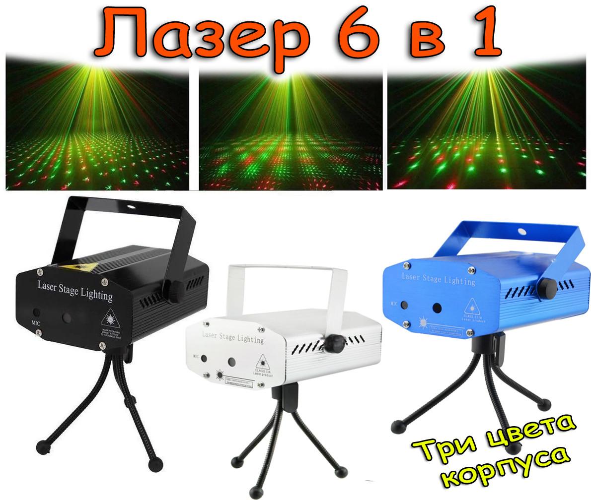 Лазерний новорічний стробоскоп HJ06 6в1 проектор диско лазер c триногой. лазер на вечірку празник корпоратив