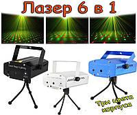 Лазерний новорічний стробоскоп HJ06 6в1 проектор диско лазер c триногой. лазер на вечірку празник корпоратив, фото 1